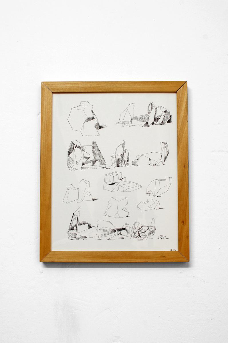 Ninasagt – Jeroen Erosie, Imaginary Sculptures